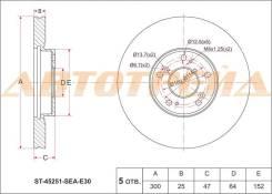 "Диск тормозной передний HONDA Accord 2.0-2.4, CL/CM (16""), CR-V RD7, 05-"