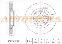 Диск тормозной перед HYUNDAI I40/IX35/KIA OPTIMA 10-