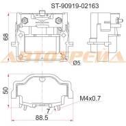 Катушка зажигания TOTOTA 3S-FE -96 ST19#/ST20#/SV4#, 4A/7A-FE -96 AT19#, 3RZ-FE 95- RZJ9#/RZN18#
