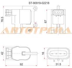 Катушка зажигания TOYOTA 3S/5S-FE (№2) 96- ST19#/ST21#/SV4#/SV55/SXV2#/SXM1#/SXN1#/SXU1# 1ZZ ZZV50