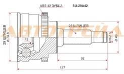 Шрус SZ Aerio/Baleno 02- ABS, Liana 04- SU-29A42