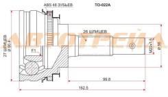 Шрус TY 5S-FE Camry Gracia SXV2# (Var.TOY) 96-02, 3S-FSE Corona ST210 AT 96-02, 3S-FE Exiv ED ST20#
