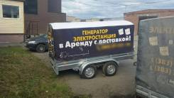 Генератор Электростанция в аренду с доставкой-1000р.