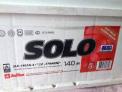 Solo. 140 А.ч., производство Россия
