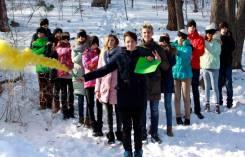 03-09.2019 Зимний Тренинговый Лагерь для подростков 13+