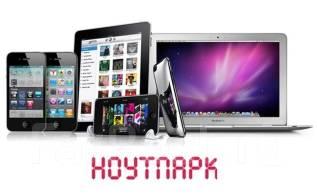 Куплю ваш Ноутбук Телефон Телевизор и др. технику. Скупка. на Луговой