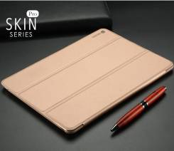 Чехол для iPad Air iPad 5 Золотой