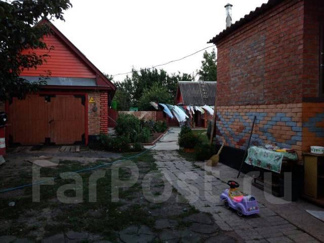 Хабаровск индустриальный район обмен газа