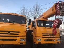 Ивановец. Автокран КС-45717-К3 на шасси Камаз-43118, 11 970 куб. см., 25 000 кг.