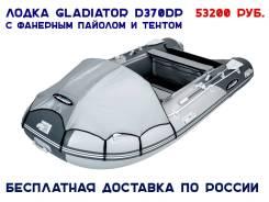 Гладиатор D 370 DP. Год: 2017 год, длина 3,70м., двигатель стационарный, 30,00л.с., бензин