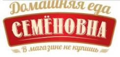 """Промоутер. ООО """"Семёновна"""". Улица Сибирская 4"""