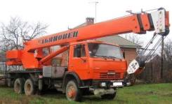Ульяновец МКТ-25.1. Автокран Ульяновец 25.1, 10 850 куб. см., 25 000 кг., 21 м.