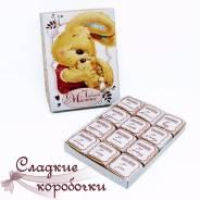 Шоколадный набор (шокобокс) с пожеланием Любимой мамочке!