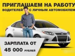 Водитель такси. Улица Ленина 44