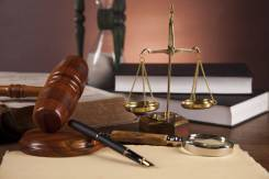 Адвокаты. Защита по админ., уголовным делам. Ведение гражданских дел