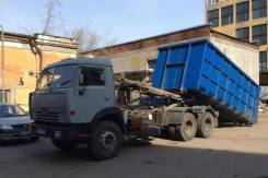 Вывоз мусора, вывоз строительного мусора, вывоз грунта