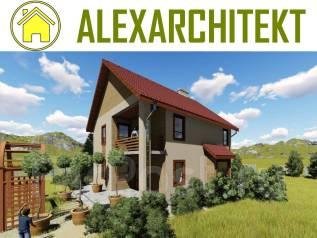 A 66x2 AlexArchitekt Уютный дом. 100-200 кв. м., 2 этажа, 5 комнат, бетон