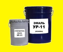 Эмаль полиуретановая УР 11 серая , комплект 56,250 кг