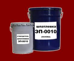 Шпатлевка по металлу ЭП-0010 красно-коричневая, комплект 32,5 кг.
