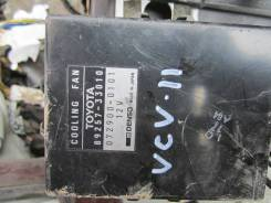 Блок управления вентилятором. Toyota Windom, VCV10, VCV11 Toyota Scepter, VCV10, VCV15, VCV15W Toyota Camry, VCV10 Lexus ES300, VCV10 Двигатели: 3VZFE...