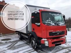Volvo FL. 240 2007 год! Термос! В Новосибирске, 7 200 куб. см., 8 000 кг.