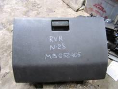 Бардачок. Mitsubishi RVR, N28W, N28WG