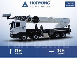 Horyong Sky. Автовышка SKY-750, рабочая высота 75 м., 75 м. Под заказ