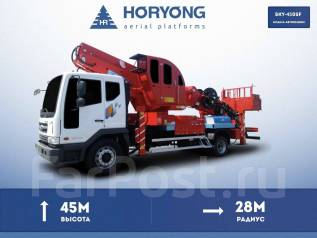 Horyong Sky. Новая автовышка Horyong SKY - 450SF на шасси Daewoo, 6 000 куб. см., 45 м.