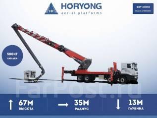 Horyong Sky. Коленчато - телескопическая автовышка, рабочая высота 67 метров, 67 м.