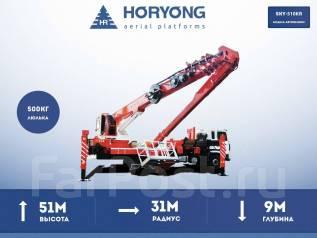 Horyong Sky. Коленчато - телескопическая автовышка с высотой 51 метр, 51 м. Под заказ