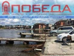 Гаражи лодочные. р-н Приисковый, 160 кв.м., электричество
