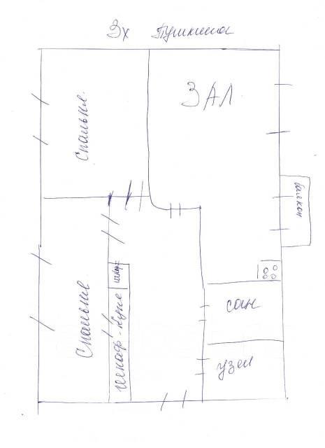 3-комнатная, улица Пушкина. Центр, агентство, 83 кв.м. План квартиры