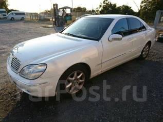 Mercedes-Benz S-Class. автомат, задний, 3.2, бензин, 70тыс. км, б/п, нет птс. Под заказ