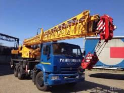 Галичанин КС-55713-1В-4. Продается КС 55713-1В автокран 25т. с гуськом (Камаз-65115) ЕВРО-4, 6 700куб. см., 25 000кг., 37,00м.