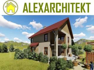 Проект дома A z 66x2 AlexArchitekt Уютный дом. 100-200 кв. м., 2 этажа, 5 комнат, бетон