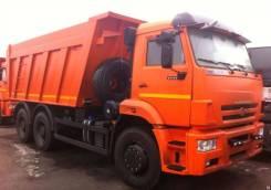 КамАЗ 6520-6012-43. Продается Камаз 6520-6012-43 самосвал Евро 4, 12 000 куб. см., 20 000 кг.