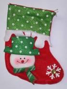 Носки новогодние.