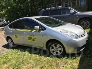 Аренда автомобиля для работы в такси. Без водителя