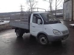 ГАЗ 3302. Продам , 2 400 куб. см., 1 500 кг.