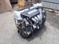 Двигатель в сборе. Honda: CR-V, Edix, Stream, FR-V, Integra, Stepwgn, Civic Type R, Civic, Accord Двигатель K20A