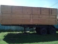 Кзап А-496. Прицеп, 20 000 кг.