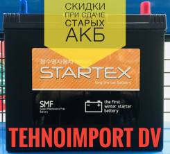 Startex. 50 А.ч., Обратная (левое), производство Корея