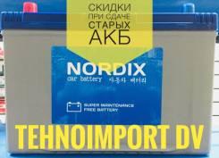 Nordix. 100 А.ч., Прямая (правое), производство Корея