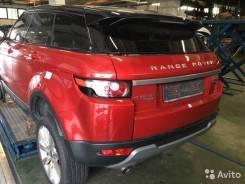 Range Rover Evoque разбор