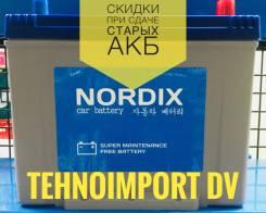 Nordix. 95 А.ч., Прямая (правое), производство Корея