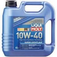 Liqui Moly Super Leichtlauf. Вязкость 10W-40, полусинтетическое