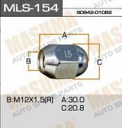 Гайка колёсная Toyota 12x1.5, под ключ=21 (закрытая)
