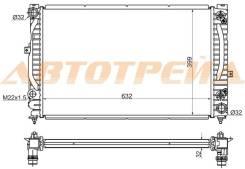 Радиатор AUDI A4/S4 2.4/2.5TD/2.6/2.8 94-00//AUDI A6/S6 2.4/2.7T/2.8 97-04//VW PASSAT B5(96-05)//SKO