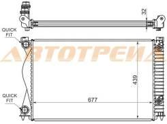 Радиатор AUDI A6/S6 2.0T/2.0TD 04-