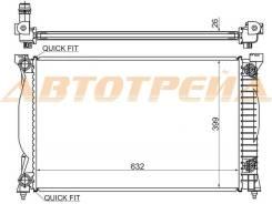 Радиатор AUDI A4/S4 1.8T/1.9TD/2.0/2.0T/2.0TD 00-07/AUDI A6/S6 2.0 01-04